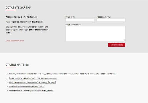 Пример блока ссылок на сайте студии Юлии Галынской