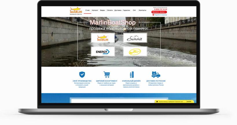 Marlin boat shop