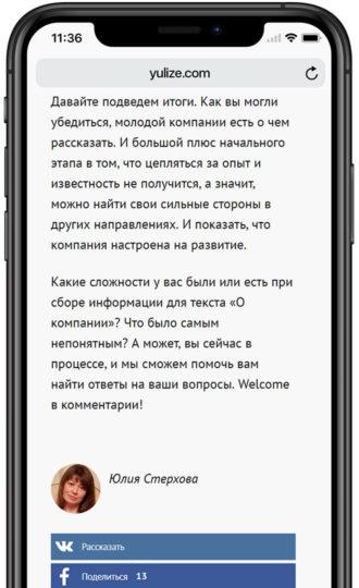 Студия Юлии Галынской